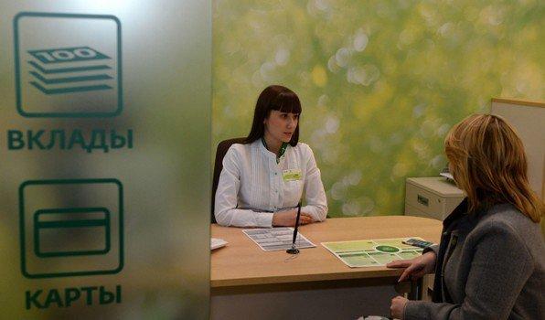 Клиент заказывает дебетовую карту «Моментум»