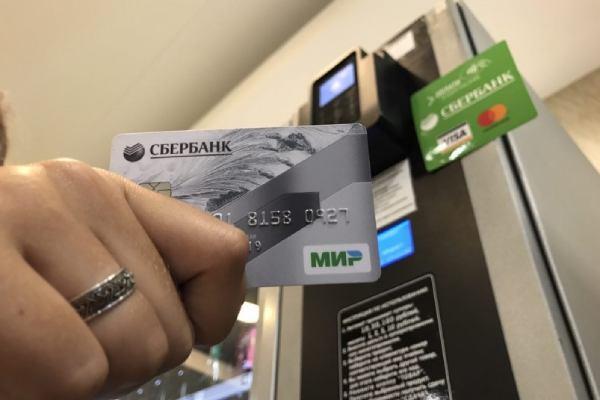 Использование карты МИР для снятия денег