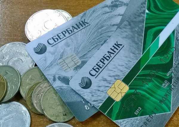Кредитная карта «Моментум» от Сбербанка
