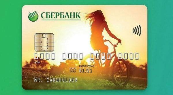 Молодежная дебетовая карта Сбербанка