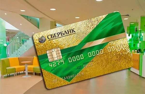 Недостатки кредитной карты Мастеркард Голд