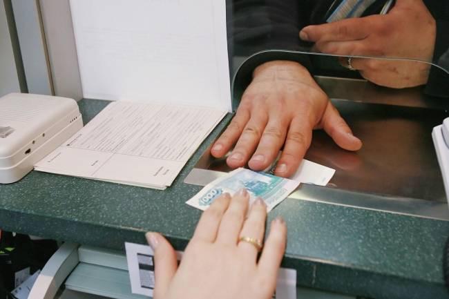 обналичивать в офисе банка