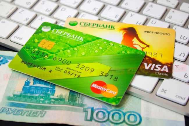 Отличие кредитной карты от кредита