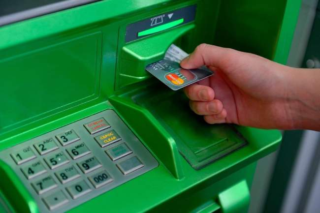 Снятие наличных через банкомат