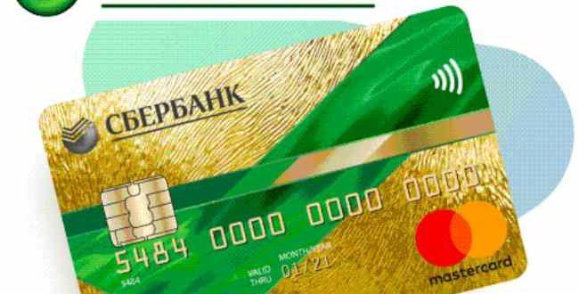 Как перевести деньги с сим карты МТС на карту Сбербанка