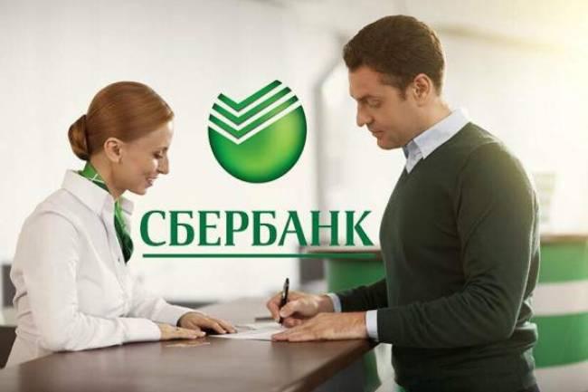 как увеличить лимит кредитной карты