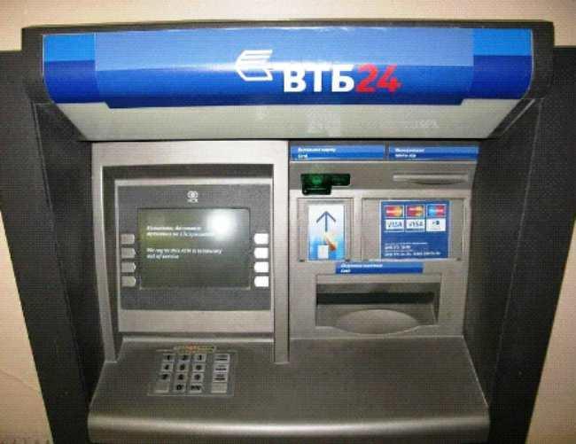 Какая комиссия при переводе с карты ВТБ на карту Сбербанка через банкомат