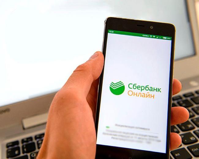 Перевести деньги с карты на Киви кошелек через мобильный банк