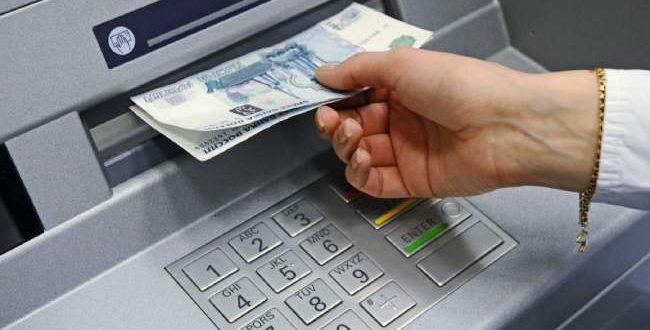 наличные с кредитной карты сбербанка