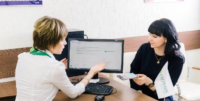 Перевод денег с карты сбербанка на карту ВТБ в офисе Сбербанка