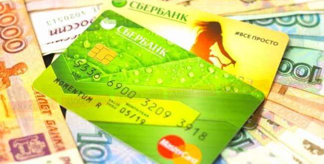 Снять наличные с кредитной карты от Сбербанка