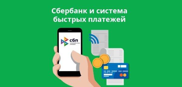 Перевести деньги с карты Сбер на ВТБ