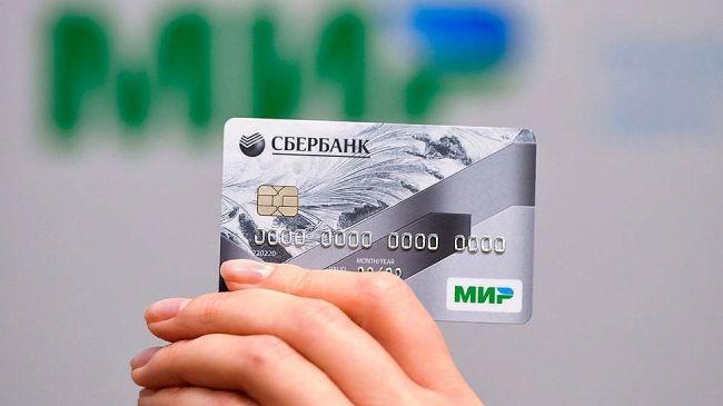 достоинства и недостатки дебетовой карты Сбербанка