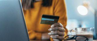 Какие риски покрывает страхование карты Сбербанка