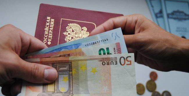 Реквизиты и паспорт для перевода денег