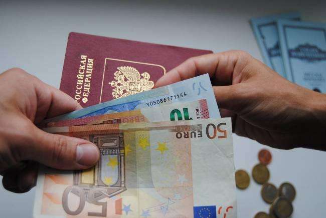 как получить деньги из-за границы