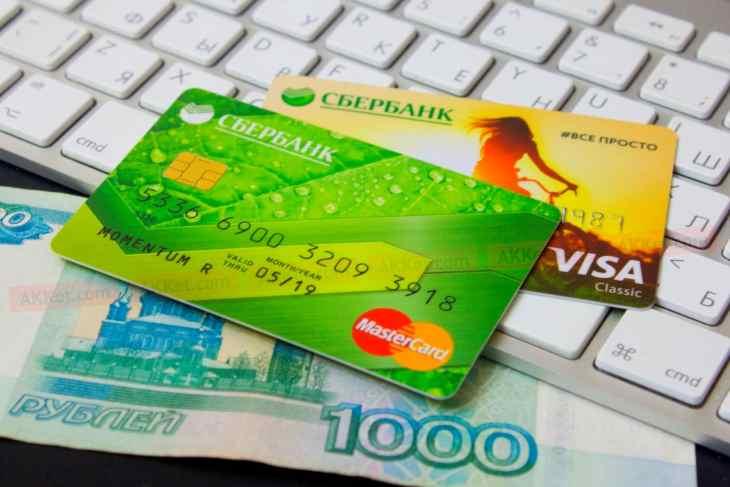 Как узнать задолженность по кредитной карте Сбербанка