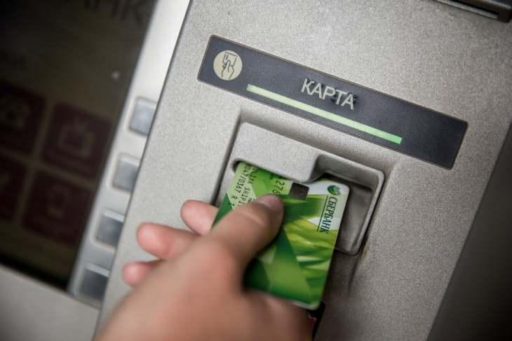 заблокировать карту если украли деньги